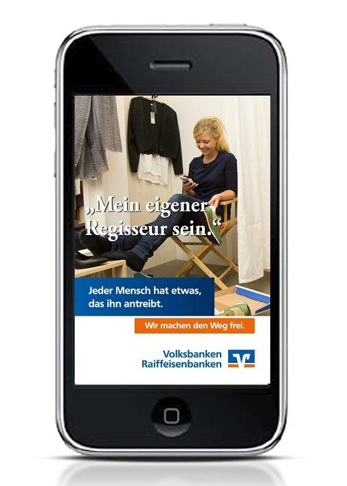 """Startscreen der Mobile App der DZ Bank """"Kartenregie"""""""